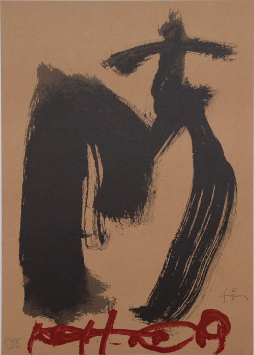 Antoni Tapies creu i M Farboffsetlithografie Lithografie poster