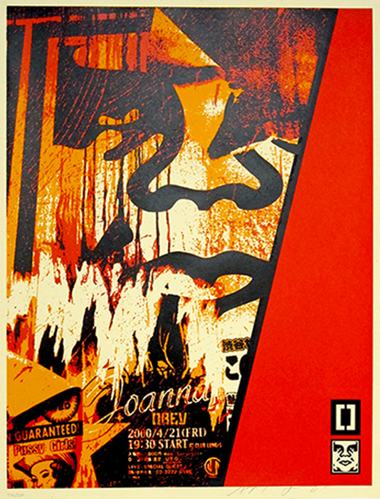 Shepard Fairey Obey offset lithograph 2001 playboy offset poster urban art